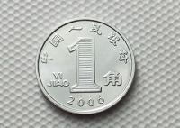 Отдается в дар 1 цзяо 1 лира