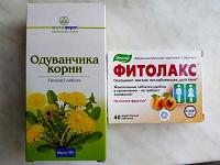 Отдается в дар Из аптеки