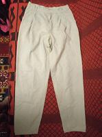 Отдается в дар Мужские серые джинсы
