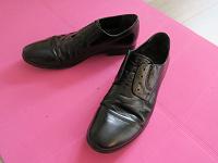 Отдается в дар Туфли мужские черные 42 размера