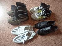 Отдается в дар Мужская обувь большого размера