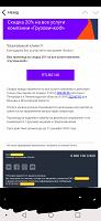 Отдается в дар Купон Грузовичкоф 20% до конца года