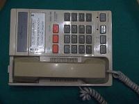Отдается в дар телефонный аппарат