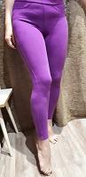 Отдается в дар Фиолетовые штаны