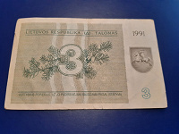 Отдается в дар Банкнота Литвы 3 талона 1991 г.