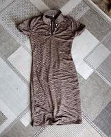 Отдается в дар Платье. Коричневое. 42 размер.