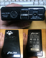 Отдается в дар Портативное зарядное устройство Bliss Power Bank U12000