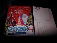 Отдается в дар Открытка новогодняя «московские сезоны. Путешествие в Рождество»