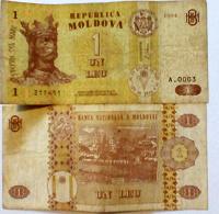 Отдается в дар Бона Молдовы — 1 лей из оборота