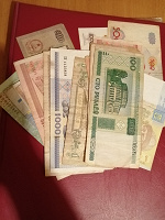 Отдается в дар Банкноты