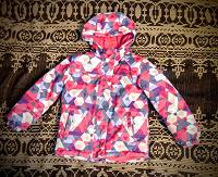 Отдается в дар Куртка 116-122