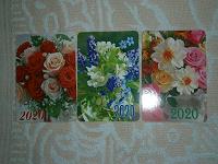 Отдается в дар Календарики цветы