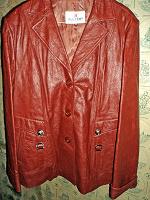 Отдается в дар Куртка женская 56-58 размер
