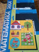 Отдается в дар Учебник Математика 4 класс