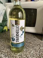 Отдается в дар Вино белое Италия 2016 года
