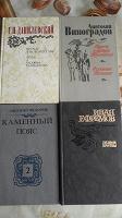 Отдается в дар Книги классика