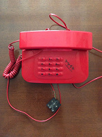 Отдается в дар Стационарный телефон