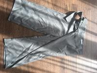 Отдается в дар Дизайнерские штанишки
