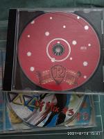 Отдается в дар диски с музыкой