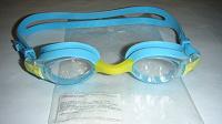 Отдается в дар Детские очки для плавания.