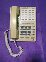 Телефон стационарный.