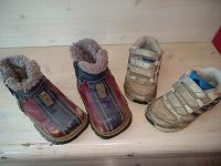 Отдается в дар Обувь 22 размер для огорода