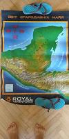 Отдается в дар Плакат-карта Свiт стародавнiх Майя