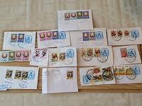 Отдается в дар марки Беларуссии