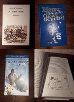 Отдается в дар Книги детские + книга по 1С