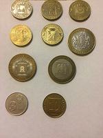 Отдается в дар ГВС и биметалл монеты Нумизматам