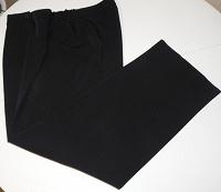 Отдается в дар Женские брюки De Luxe Турция.Размер 56