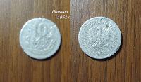 Отдается в дар Монетка — Польша 1961 г.