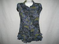 Отдается в дар блузка новая