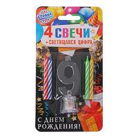 Отдается в дар Комплект свечей в торт + световая цифра «9»