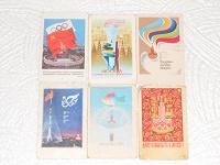 Отдается в дар ***Календарики — Олимпиада-80
