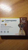 Отдается в дар Симпарика для собак 40-60 кг