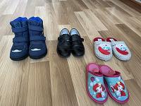 Отдается в дар Детская обувь, размер 29-33