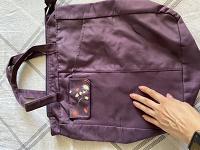 Отдается в дар Фиолетовая женская сумка