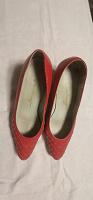 Отдается в дар Туфли красные из СССР