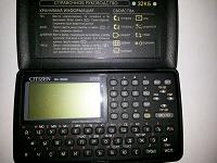 Отдается в дар Электронная записная книжка Citizen RX-5000