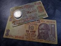 Отдается в дар Деньги Индии