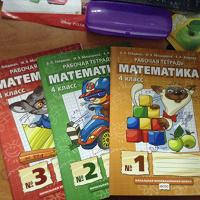 Отдается в дар Рабочие тетради 4 класс математика