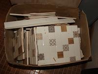 Отдается в дар Обрезки кафеля для мозаики