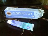 Отдается в дар Гель стоматологический
