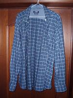Отдается в дар Мужская рубашка новая (размер XXL)