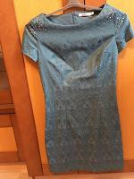 Отдается в дар Платье Zolla XS цвета морской волны