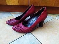 Отдается в дар Туфли кожаные 37 размер