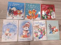 Отдается в дар Новогодние двойные открытки.