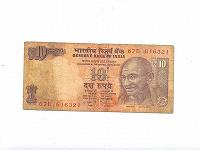 Отдается в дар Индийская банкнота