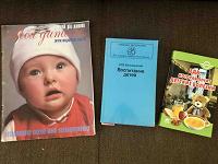 Отдается в дар О детках, воспитание, еда, журнал
